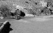 photo: aetostz.blogspot.gr