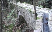 Υδατογέφυρο Στη Σκήτη Προφήτη Ηλία Παντοκράτορος