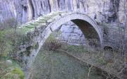Γεφύρι Του Κοντοδήμου ή Λαζαρίδη