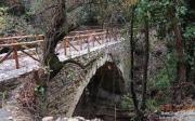 Καρασαλιάνικο Γεφύρι
