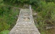 Γεφύρι Της Παλιουρής