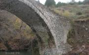 Γεφύρι Του Σταμπέκη