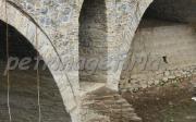 Γεφύρι Της Ιτέας