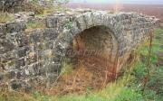 Γεφύρι Της Νεράιδας