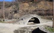 Το Γεφύρι Του Παπαηλία