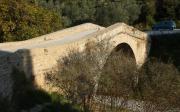 Γεφύρι Στο Λουζίνικο