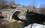 Γεφύρι Του Καπετάν - Αρκούδα