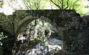 Γεφύρι Του Κουβαρά