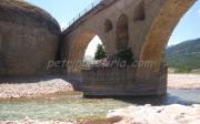 Γέφυρα Της Σαρακίνας