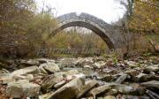 Γεφύρι Στον Ποταμό