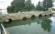 Γεφύρι Στις Αλυκές (Πεντακάμαρο)