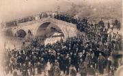 Το 1908 τα θεοφάνεια