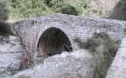 Δεύτερο Γεφύρι Στην Ιερά Μονή Ξηροποτάμου