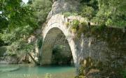 Γεφύρι Της Κλειδωνιάς