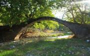 Γεφύρι Του Ξερολύκου