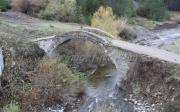 Γεφύρι Ματσαγκάνη