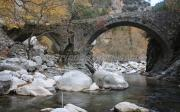 Γεφύρι Του Ραφτάνη ή Του Σταθμού