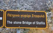Γεφύρι Του Σταφυλά