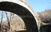 Γεφύρι Στο Μύρισι