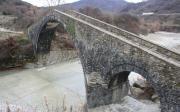 Γεφύρι Στη Θέση Χελιμόδι