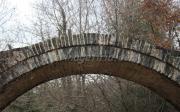 Γεφύρι Στη Θέση Γεφυράκι