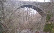Γεφύρι Του Πέτσου (Πούντε Αλ Πέτσου)