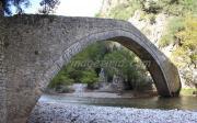 Γεφύρι Της Βίνιανης