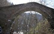 Γεφύρι Του Καραγιάννη