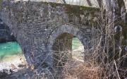 Γεφύρι Του Καμπερ - Αγά