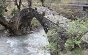 Γεφύρι Στο Κρυονέρι ή Στο Χάνι Του Βέργου