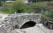 Γεφύρι Του Σαγιάνου