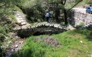 Γεφύρι Στη Μπουλουγούνσα