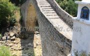 Γεφύρι Της Βέργας