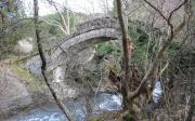 Γεφύρι Του Γιάτση