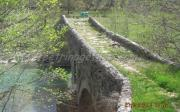 Γεφύρι Του Κατσογιάννη ή Μύλου