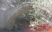 Γεφύρι Του Μίχου