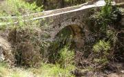 Πούντεα Νουάουα ή Καινούργιο Γεφύρι