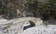 Τρίτο Γεφύρι Στο Φαράγγι Της Σαμαριάς
