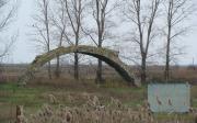 Ρωμαϊκη Γέφυρα στο Κλειδί